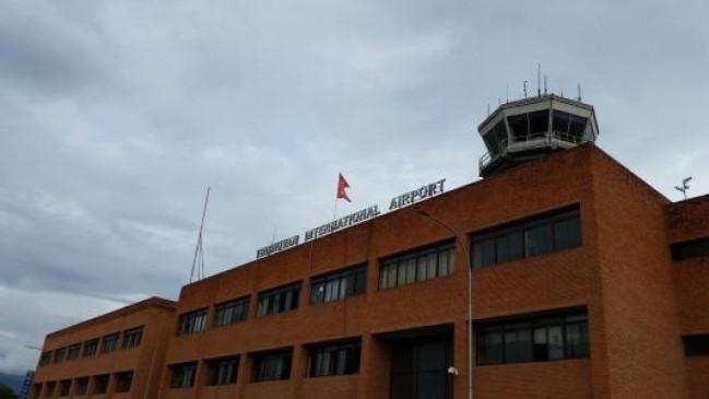 नेपाल में 21 सितंबर से होगी घरेलू विमान सेवा बहाल