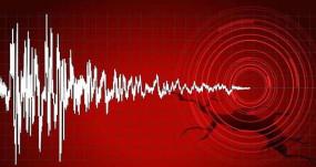 Earthquake: महाराष्ट्र, लद्दाख और अंडमान में महसूस किए गए भूकंप के झटके, नाशिक में 3.8 रही तीव्रता
