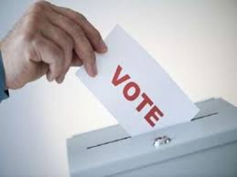 सहकारी संस्थाओं का चुनाव 31 दिसंबर तक टला