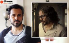 इमरान हाशमी ने फिल्म हरामी का पहला लुक साझा किया
