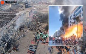 China: दक्षिण चीन के गुआंगडोंग प्रांत में बड़ा विस्फोट, देखें वीडियो