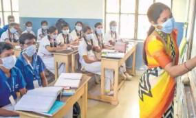 Fake News: देशभर में 97 हजार छात्रों के कोरोना संक्रमित होने के बाद अब 2021 में ही स्कूल खोले जाएंगे, जानें क्या है वायरल दावे का सच
