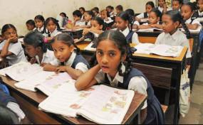 Fake News: अब स्कूल की किताबों पर भी जीएसटी लगाएगी केंद्र सरकार, जानें क्या वायरल दावे का सच