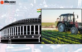 Farm Bills: राज्यसभा में कृषि से जुड़े दो विधेयक पास , सांसदों ने तोड़ा माइक, उपसभापति के खिलाफ अविश्वास प्रस्ताव