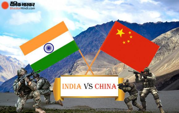 India china dispute: पूर्वी लद्दाख में पैंगोंग त्सो झील के पास LAC पर भारत-चीन के जवानों के बीच फायरिंग