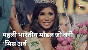 First Miss Earth From India, Nicole Faria| Modelling Journey Of Miss Earth