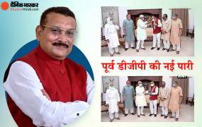 बिहार के पूर्व डीजीपी गुपतेश्वर पांडेय जेडीयू में शामिल, सीएम नीतीश कुमार की मौजूदगी में ली सदस्यता