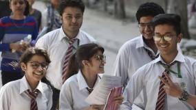 SOPs For Reopening Of Schools: 21 सितंबर से 9वीं से 12वीं तक के छात्र स्कूल जा सकेंगे, सरकार ने SOP जारी की