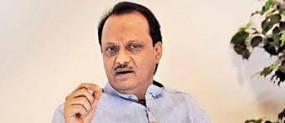अजित पवार बोले - महाराष्ट्र में लागू नहीं हो पाएगा कृषि विधेयक, समर्थन में शिवसेना