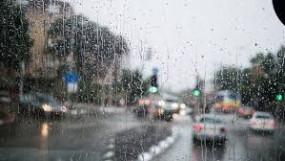 विदर्भ के अधिकांश जिलों में झमाझम बारिश, जानिए - नागपुर में मौसम का क्या है मिजाज