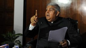 बंगाल का मानवधिकार आयोग मरणासन्न : राज्यपाल