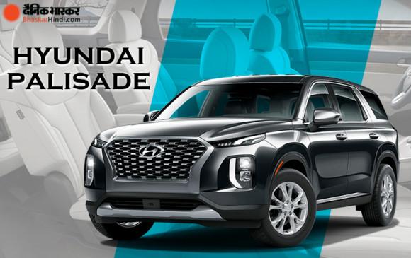 Upcoming: Hyundai ला रही है 8 सीटर एसयूवी, जानें क्या है खास