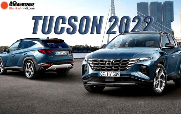 Tucson 2022 first look: नए अवतार में नजर आई टक्सन, तस्वीरों में देखें एक्टीरियर और इंटीरियर डिजाइन