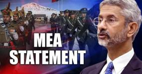 India-China: भारतीय विदेश मंत्रालय ने बताई पैंगोंग में चीन के दुस्साहस के कहानी, कहा- अपने सैनिकों को अनुशासन और नियंत्रण में रखे
