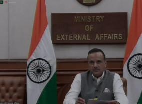 India-China Tension: विदेश मंत्रालय की दो टूक, चीन ने LAC को एकतरफा परिभाषित किया है, भारत नहीं मानता