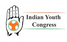 भारतीय युवा कांग्रेस ने कृषि बिल के विरोध में संसद के बाहर किया प्रदर्शन