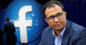 पूछताछ: संसदीय समिति ने फेसबुक के भारत प्रमुख अजीत मोहन से प्लेटफॉर्म के दुरुपयोग पर किया सवाल