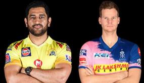 IPL-13: लीग के चौथे मैच में आज चेन्नई-राजस्थान आमने-सामने, लगातार दूसरा मैच जीतना चाहेगी धोनी की CSK