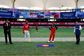 आईपीएल-13 : राजस्थान ने टॉस जीतकर चुनी गेंदबाजी