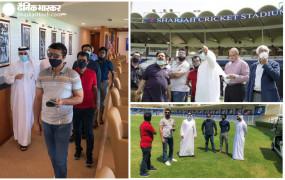 IPL 2020: सौरव गांगुली ने शारजाह स्टेडियम का लिया जायजा, बोले-युवा खिलाड़ी इस शानदार मैदान में खेलने के लिए उत्सुक