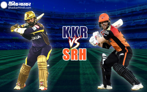 IPL 2020: सनराइजर्स हैदराबाद और कोलकाता नाइट राइडर्स के बीच आज होगा कड़ा मुकाबला