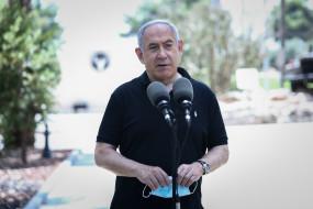 सामान्यीकरण सौदे पर हस्ताक्षर करने इजरायली प्रतिनिधिमंडल वाशिंगटन रवाना