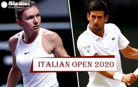 Italian Open 2020: नोवाक जोकोविच 10वीं और सिमोना हालेप तीसरी बार टूर्नामेंट के फाइनल में पहुंची
