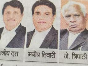 स्टेट बार कौंसिल में जबलपुर का दबदबा - 8 सदस्य चुने गए, मतगणना पूर्ण, 25 सदस्य निर्वाचित घोषित