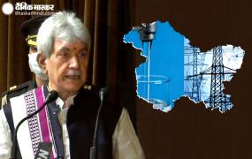 जम्मू-कश्मीर: कारोबारियों के लिए 1,350 करोड़ रुपये का आर्थिक पैकेज घोषित, बिजली-पानी के बिल पर 50% की छूट