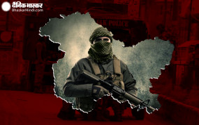 जम्मू-कश्मीर: बडगाम में मुठभेड़, सुरक्षाबलों ने एक आतंकवादी को किया ढेर, ऑपरेशन जारी