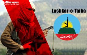 J&K: सुरक्षाबलों ने राजौरी से लश्कर के 3 आतंकियों को किया गिरफ्तार, पाकिस्तानी ड्रोन से भेजे गए हथियार बरामद