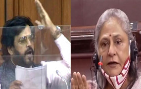 राज्यसभा: जया बच्चन ने उठाया फिल्म इंडस्ट्री को बदनाम करने का मुद्दा, कहा-जिस थाली में खाते हैं उसी में छेद करते हैं
