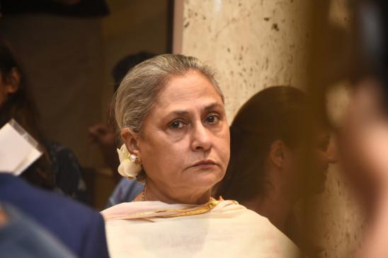 फिल्म इंडस्ट्री को बदनाम करने वालों को जया बच्चन ने लगाई फटकार