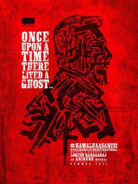 कमल हासन ने अपनी 232वीं फिल्म का किया एलान
