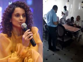 Kangana Vs Raut: कंगना के ऑफिस पहुंची BMC की टीम, अभिनेत्री ने कहा- मेरा सपना टूटता नजर आ रहा है