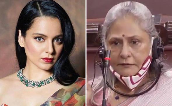 बयान: कंगना रनौत का जया बच्चन पर पलटवार, बोलीं- अगर आपका बेटा भी फंदे से लटका मिलता तो...
