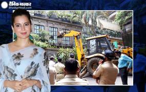 Kangana Vs Shivsena: कंगना रनौत ने तोड़फोड़ के लिए BMC से 2 करोड़ रुपये का हर्जाना मांगा, HC में दायर की गई संशोधन याचिका