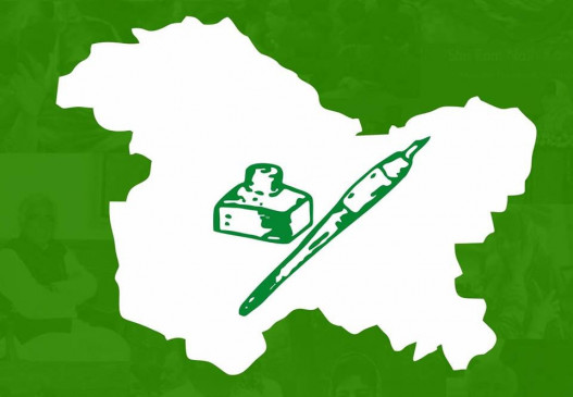 कश्मीर : अनुच्छेद 370 खत्म होने के बाद पीडीपी ने पहली बैठक की