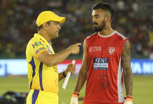 IPL-2020: पंजाब के नए कप्तान लोकेश राहुल ने कहा- कोहली, धोनी और रोहित से सीखे हैं कप्तानी के गुर