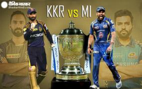 IPL 2020: आज KKR और MI के बीच होगी आतिशी बल्लेबाजी की जंग, जानें दोनों टीमों के हिटर्स
