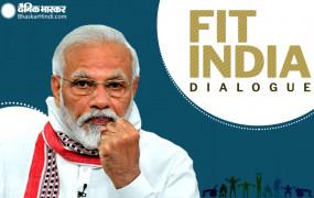 फिट इंडिया मूवमेंट: फिटनेस जगत की हस्तियों से पीएम ने किया संवाद, कोहली से कहा- आपका नाम और काम दोनों ही विराट