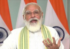 आत्मनिर्भर बिहार: PM मोदी ने मत्स्य संपदा योजना का किया शुभारंभ, किसानों के लिए ई-गोपाला ऐप लॉन्च
