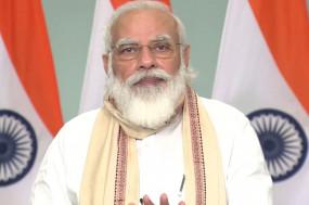 बिहार: कृषि बिल को लेकर विपक्ष पर बरसे पीएम मोदी, कहा- दशकों तक देश पर राज करने वाले आज किसानों से झूठ बोल रहे हैं