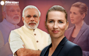 वर्चुअल शिखर सम्मेलन: पीएम मोदी ने डेनमार्क की प्रधानमंत्री के साथ की द्विपक्षीय वार्ता