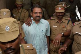 मद्रास हाईकोर्ट ने राजीव गांधी के हत्यारे पेरारिवलन को दी 30 दिन की पैरोल