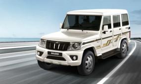 SUV: Mahindra Bolero B2 भारत में हुई लॉन्च, जानें इस सस्ते वेरिएंट की कीमत