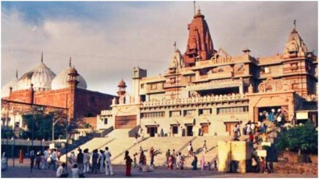 Sri krishna janmabhoomi Petition: रामजन्मभूमि के बाद अब कृष्णजन्मभूमि पर विवाद शुरू, आज याचिका पर कोर्ट करेगा फैसला