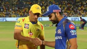 MI vs CSK IPL-2020 Live : माही ने जीता टॉस, पहले गेंदबाजी करने का फैसला