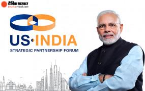 USISPF: पीएम मोदी आज US-इंडिया स्ट्रेटेजिक पार्टनरशिप फोरम को करेंगे संबोधित, इन मुद्दों पर होगी चर्चा