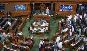 मानसून सत्र: विपक्ष के बहिष्कार के बीच सरकार ने राज्यसभा में कई विधेयक पारित कराए